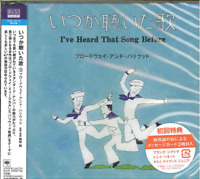 V.A.-I'VE HEARD THAT SONG BEFORE 3 BROADWAY&...-JAPAN ONLY 2 BLU-SPEC CD2 G09