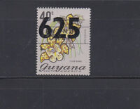 Guyana 1981 625c surcharged on 40c w/ revenue ovpt   Sc 407 variety  MNH