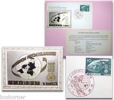 Japan First Day Cover 1963 Freedom From Hungar Metal Photogravure Etching Kimura