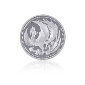 Japan Silver Coin Phoenix Commemorative Metal Coin Festival Gifts