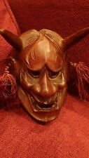 ANTIQUE JAPANESE WOODEN MASK HANNYA YEW WOOD CARVED Mad/Jealous Woman