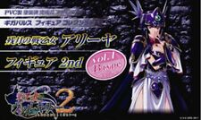 GIGA Pulse Battle Maiden Valkyrie Aaliyah 2nd Vol.1 B Type Crear ver. Figure