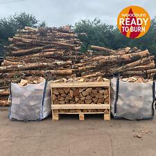 Crate of Premium Hand Graded Kiln Dried Hardwood Logs 5% Moisture