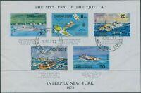Samoa 1975 SG449 Interpex MS FU