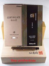 Pelikan Limited Edition Royal Gold Raden Maki-e M800 Fountain Pen Gold Trim 18k