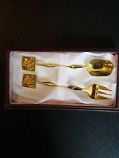 24K Gold Electroplated Korean Folk Metal Arts Tea Spoon & Fork Set