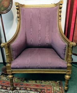 Louis XV Giltwood Carved and Upholstered Armchair c.1780