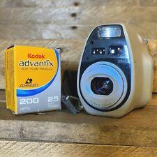 Yashica Samurai 4000iX Film Tested + APS film Ace Little Camera