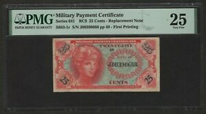 Military Payment Certificate 25 cents S883-1r PMG 25 VF