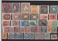 Russia Early Stamps  Ref 15318