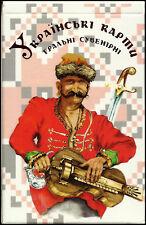 Ukrainian 54 Souvenir Playing Cards Cossacks Times Kozak