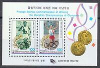Korea 1992 MNH Mi Block 570 Sc 1684b Olympic marathon winners **