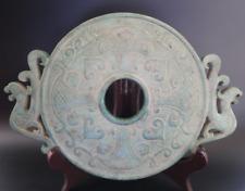 "Ancient China Han Dynasty Old Turquoise Jade dragon and phoenix ""Bi"" Figure 620g"