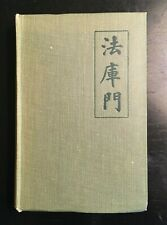 1918 Dr Isabel Mitchell of MANCHURIA Irish MEDICAL MISSIONARY in CHINA