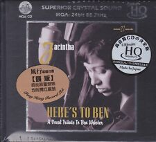 """""""Jacintha Here's To Ben"""" Japan Ultimate HQCD UHQCD Audiophile MQA CD New Sealed"""