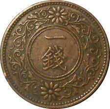 Japan Taisho Era 1 sen 11/1922 Y#42 - Emperor Yoshihito (3674)