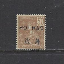 """FRENCH OFFICES IN CHINA - HOI HAO - 44 - MH-1906 - """"HOI HAO"""" & CHINESE VALUE O/P"""