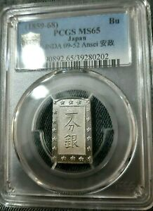 PCGS Japan MS 65 1859-68 Ansei 1 Bu Silver Unc Samurai Ichibu Full Luster Coin