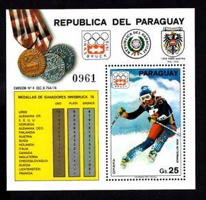 Olympic Paraguay 1976 block of stamp Mi#bl.277 MNH CV=170€