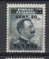 S34369 Egeo Patmos 1916 MNH New Unused MNH Definitive n.8 20c Su 15c