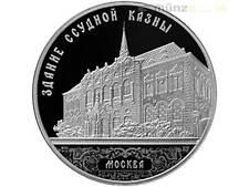 3 RUBLOS Loan Treasury Building nastasyinskiy Lane Moscú RUSIA PLATA 2016