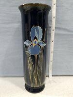 1970's Vintage Otagiri Blue Iris flower vase Japan