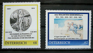 Österreich 2 x PM HBSV Soldaten Gedenken Egger-Lienz + des Kaisers Alpenarkelley