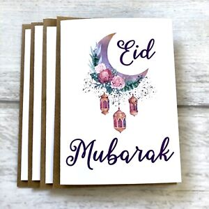 Islamic Happy Eid Mubarak Pack Of 4 (blank Inside) Muslim Holiday Greeting Cards