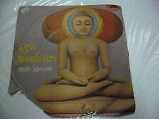 SHUBH MANGALIK  PARMATMA STOTRA JAIN DEVOTIONAL rare EP RECORD 45 INDIA 1979 EX