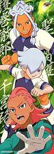 poster Inazuma Eleven Go anime Senguuji Yamato Seijou shougo Gomaki tetsurou