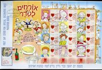 ISRAEL 2011 PASSOVER SHEET ON FIRST DAY COVER