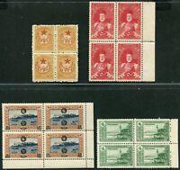 Turkey: OTTOMAN Stamps-ISFILA cat. # 645, 715, 915 & 934