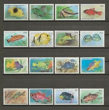 More details for bahamas 1986-87 sg 758a/773a mnh cat £55