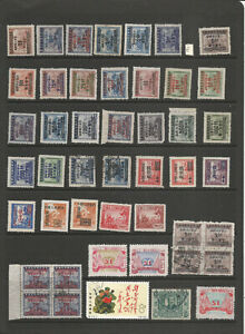 CHINA MINT & USED STAMP SELECTION (E)