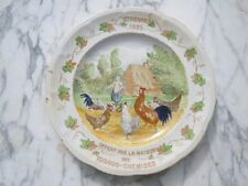 Plat offert par la maison des 100000 chemises étrennes 1895 Schwob Moïse Maurice