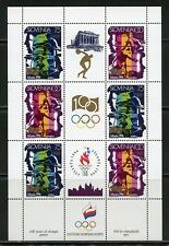 SLOVENIA 1996 ATLANTA OLYMPICS SCOTT#260a  SHEET  OF  6  MINT NH