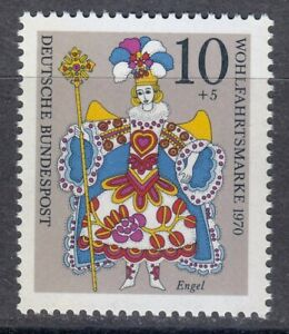 Germany 1970 MNH Mi 655 Sc B467 Christmas / Rococo Angel **