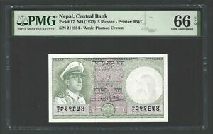 Nepal 5 Rupees ND(1972) P17 Uncirculated Grade 66