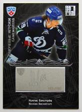 2012-13 KHL Gold Collection Gamemakers #GAM-005 Nicklas Backstrom #/150