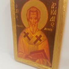 Saint Arkadios Arcadius Arkadi Byzantine Greek Orthodox Rare Icon Art