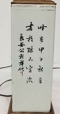 Antique Chinese Republic Style Landscape Painted Calligraphic Lamp Vase Square