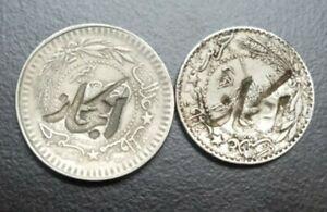 1327 AH TURKEY OTTOMAN 20,40 PARA COINS HIDJAZ HEJAZ SAUDI HIJAZ COUNTERMARK XF