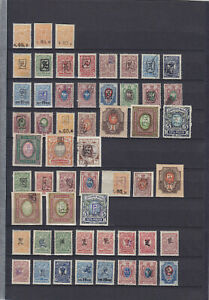 ARMENIA 1919-1923, 217 STAMPS, VARIETIES!