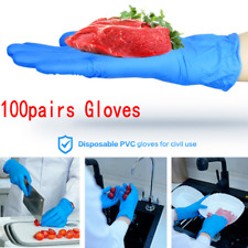 100pairs Nitrile Durable Rubber Cleaning Hand Gloves Powder Latex Unisex Kids