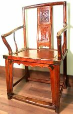 Antique Chinese Ming Arm Chairs (5699), Circa 1800-1849