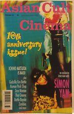 ASIAN CULT CINEMA #33 2001 SIMON YAM GODZILLA
