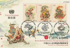 UNO UN - 2016 BLOCK - 33. ASIATISCHE AUSSTELLUNG CHINA MONKEY KING gestempelt