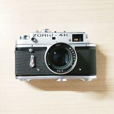 ZORKI 4K + JUPITER 8 50mm f/2