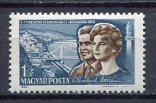 32215) HUNGARY 1965 MNH** Nikolayev, Tereshkova 1v Scott#
