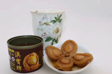 Canned Abalone 4 pcs Instant Best Seafood 2020 澳寶牌 即食4隻鮑魚罐頭 can food